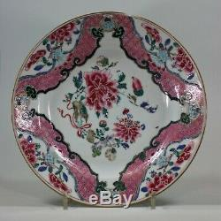 Chinese famille rose plate, Qianlong (1736-95)