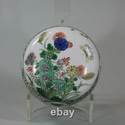 Chinese famille-verte ovoid jar and cover, Kangxi (1662-1722)