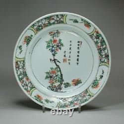 Chinese famille verte plate, Kangxi (1662-1722)
