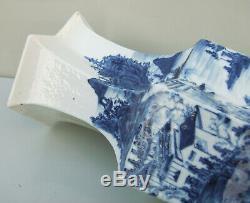 Chinese large Caligraphic painted double lozenge shaped porcelain vase Qing