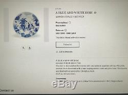 Chinese porcelain dish plate Kangxi mark & period B/W Qing Long Eliza 18th China