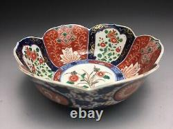 Edo-Meiji Japanese Hand Painted Ko Imari Porcelain Lotus Form Bowl