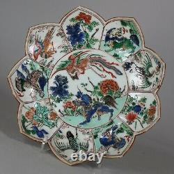 Extremely rare small Chinese famille verte lotus dish, Kangxi (1662-1722)