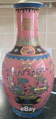FAMILLE ROSE 16 CHINESE STRAITS SHOU AUSPICIOUS objects VASE kangxi mark