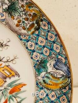 FAMILLE VERTE Hand Painted Chinese Porcelain Plate 8 Inch