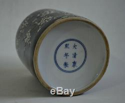 Fine Chinese Ancient Black Glazed Porcelain Magpie And Plum Flowers Brush Pot