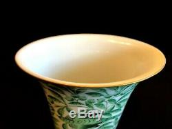 Herend Porcelain Handpainted Rare Jardin Zoologique Vase 6778/zova