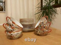 Japanese Hand Painted Tea Set