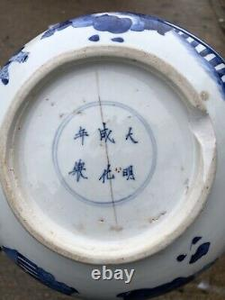 Kangxi blue and white porcelain censor (1622-1722)