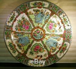 LARGE Chinese Famille Rose Porcelain Charger Bowl 20th C 14