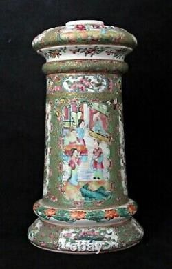 Large Antique Chinese Porcelain Canton Oil Lamp Famille Rose Mandarin, 19th C