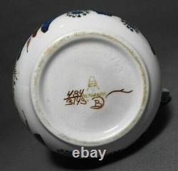 Marianne Johnson Royal Copenhagen (denmark) Signed Faience Dec Porcelain Creamer