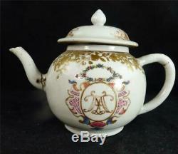 N949 Chinese Yongzheng Period Teaset Teapot Tea Caddy & Teabowls Monogram