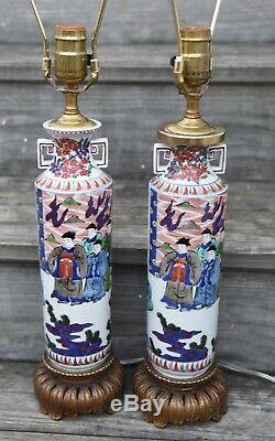 Pair Antique Chinese Vase Lamps Brass Base Hand Painted Tall & Skiny