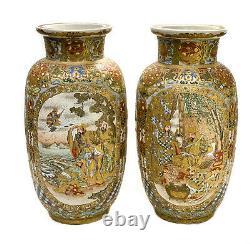 Pair Large Japanese Satsuma Hand Painted Porcelain Vases, Meiji Period