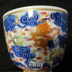 Pair of Antique Chinese Hand Painting Dragons XuanTong Porcelain Cups