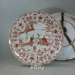 Pair of Chinese rouge de fer moulded dishes, Kangxi (1662-1722)