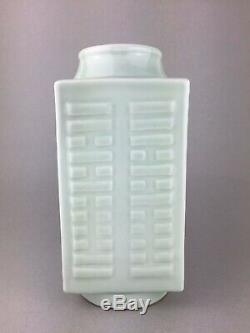 Perfect Large Chinese 19th Century Celadon Square Vase With Mark