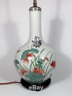 Porcelaine de Paris Vintage French Chinoiserie Famille Rose Hand Painted Lamp