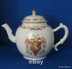 RARE Chinese TEA POT ARMORIAL DOUBLE EAGLE PUNCH POT QIANLONG QING export vase
