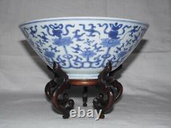 RARE Fine Kangxi / Yongzheng Period BUDDHIST EMBLEMS LOTUS SCROLL Conical Bowl