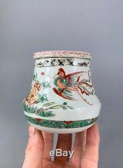 Rare 18th Century Kangxi Scholars Brush Washer