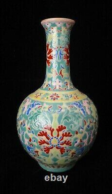 Rare Antique Chinese Hand Painted Porcelain Vase QianLong Marks