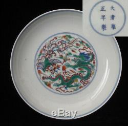 Rare Antique Chinese Hand Painting Dragon Porcelain Plate Marked YongZheng