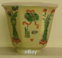 Rare Kangxi Porcelain Famille Verte Octagonal Wine Bowl with Cafe au Lait Glaze