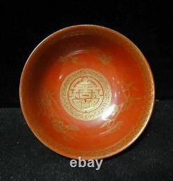 Red Glaze Antique Chinese Hand Painting Porcelain Bowl Marked YongZheng Period