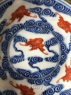 Relist Antique Chinese Qing Blue & White Gilt Saucer with Guangxu 6 Characters