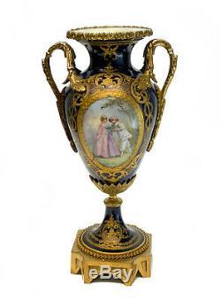 Sevres France Hand Painted Porcelain Footed Garniture Urn, circa 1900. Signed