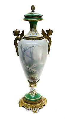 Sevres France Porcelain Hand Painted Decorative Urn, Late 19th Century