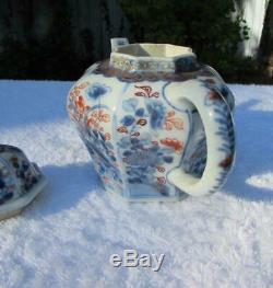 Superb Antique Chinese 18thC Kangxi Imari Teapot Fine Porcelain