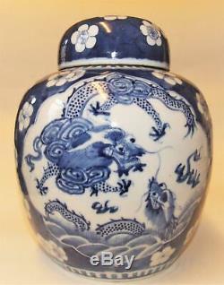 Superb Lrg Antique Chinese Blue & White Jar Tiger Dragon Prunus Kangxi Qianlong