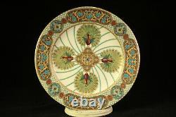 Tiffany & Co Royal Worcester Porcelain Dinner Plate 1890 Peacock Jeweled Enamel