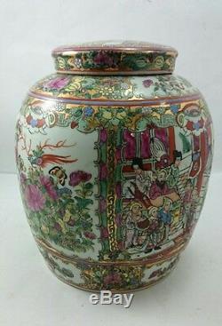 VINTAGE CHINESE URN Hong Kong Ceramic Porcelain Vase Hand Painted Mid Century