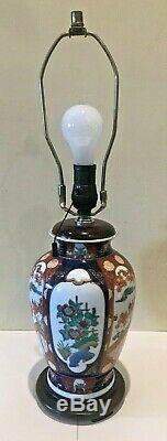 VTG Imari Japanese Porcelain Asian Jar Vase Hand Painted Floral Table Lamp 23