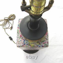 Vintage Chinese Famille Rose Floral Porcelain Lamp Vase Hand Painted