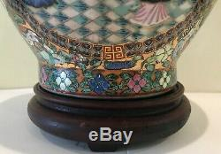 Vintage Chinese Porcelain Famille Rose Vase Table Lamp Chinoiserie Hand Painted