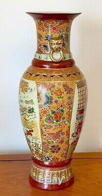 Vintage Chinese Vase Tall Satsuma Moriage Porcelain Oriental 24 Ins Tall