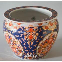 Vintage Hand Painted Chinese Imari Pattern Porcelain Pottery Fish Bowl Planter