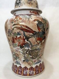 Vintage Huge Chinese Handpainted Porcelain Ginger Jar withFoo Dog Lid, 25 Tall