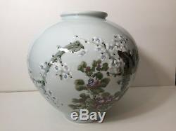 Vintage Huge Korean White Celadon Porcelain Hand Painted Vase, 14 T x 14 Wide