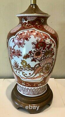 Vintage Pair Japanese Gold Imari Porcelain Hand Painted Jar Vase Table Lamp 32