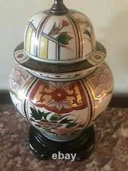 Vintage Wildwood Porcelain Asian Jar Vase Hand Painted Table Lamp 28-inch