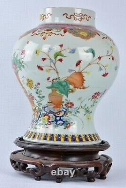 Yongzheng Chinese Period Porcelain 1722-1735 Handpainted Vase